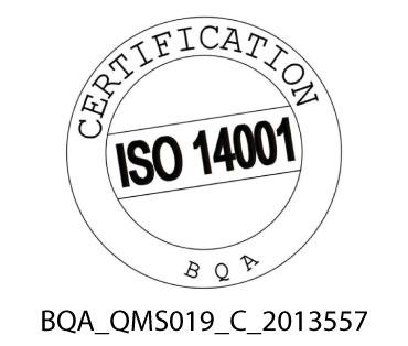 IMM est certifié ISO 14001